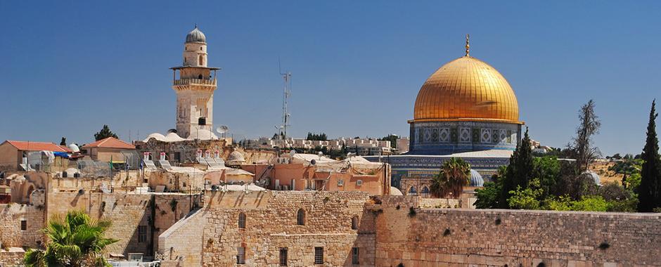 Авиатур в Израиль «Земля обетованная»